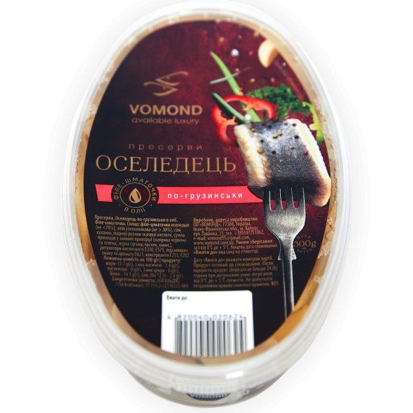 пресерви оселедець по-грузинськи 300